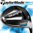 The NEW Taylormade SIM Golf Driver Review